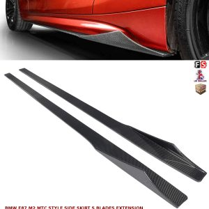 BMW 2 SERIES F87 M2 F22 F23 SIDE SKIRTS EXTENSION BLADES