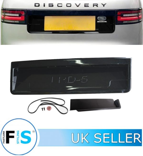 LAND ROVER DISCOVERY 5 REAR BUMPER NUMBER PLATE MOULDING ST LOOK GLOSS BLACK